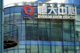 What is China Evergrande and Why Might It Collapse Under Weight Of Its $305 Bln Debts? - 21.10.2021, Sputnik International
